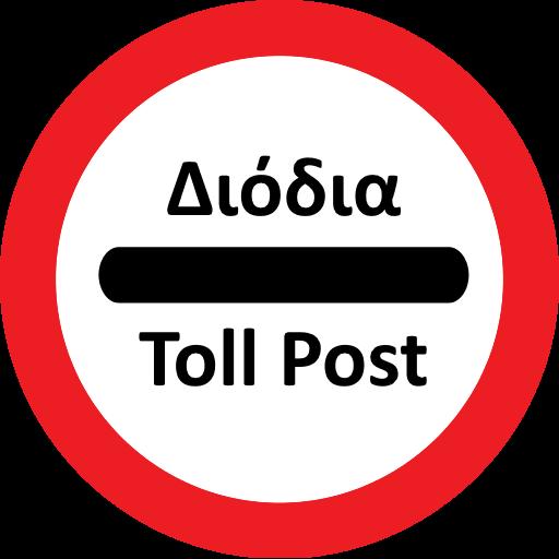 Greek Tolls