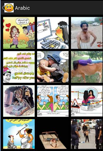صور مضحكة 2015 - متجدد