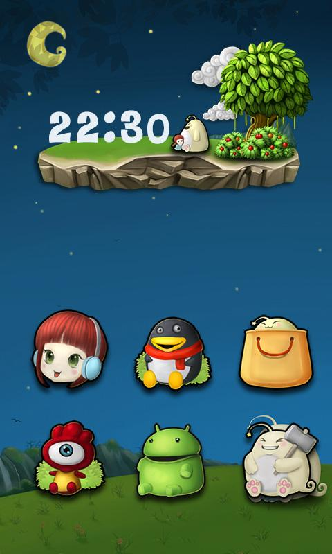 Lovey baby_Turbo EX Theme - screenshot