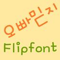 MDOppabelieve Korean FlipFont logo