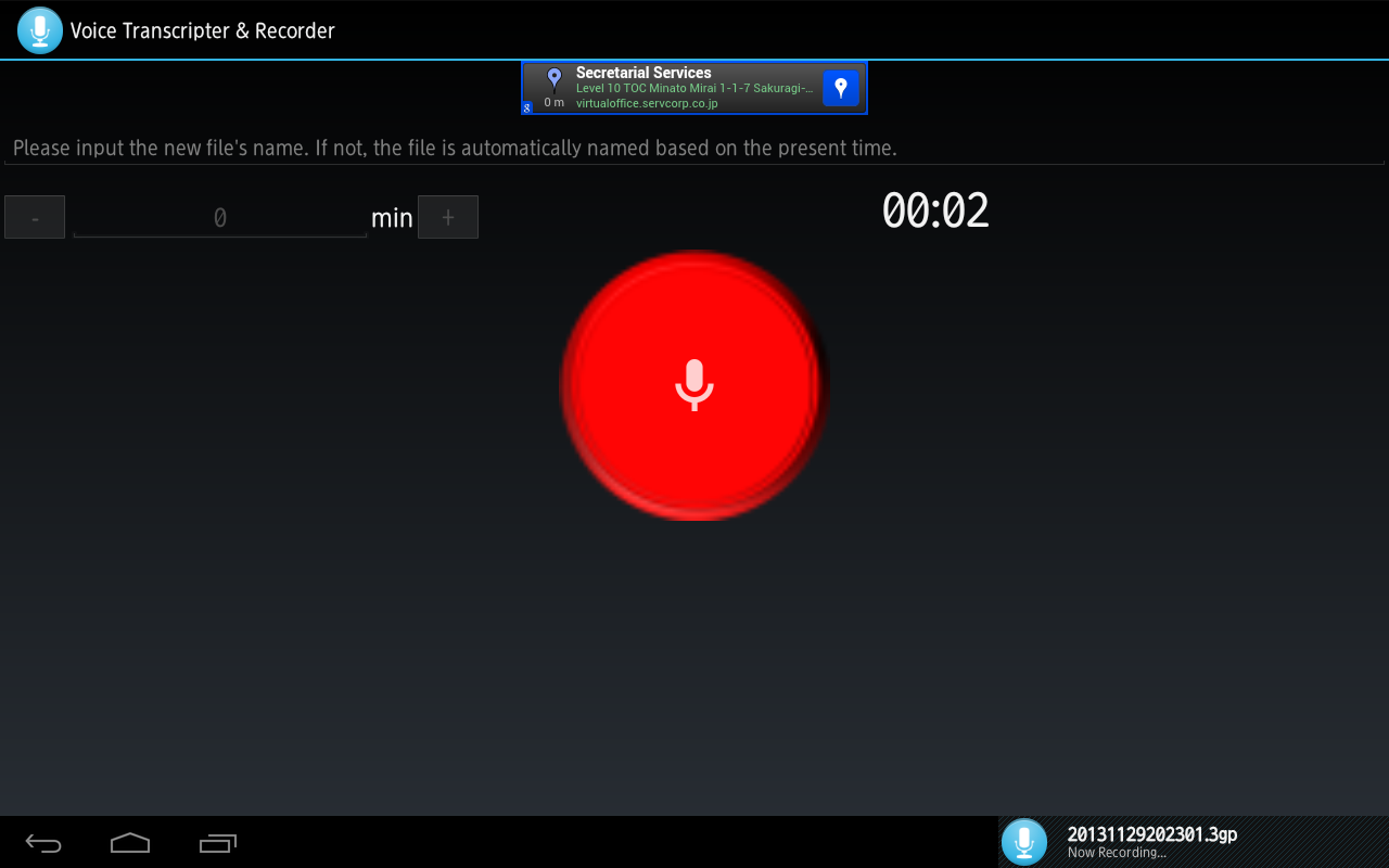 Voice Transcripter & Recorder- screenshot