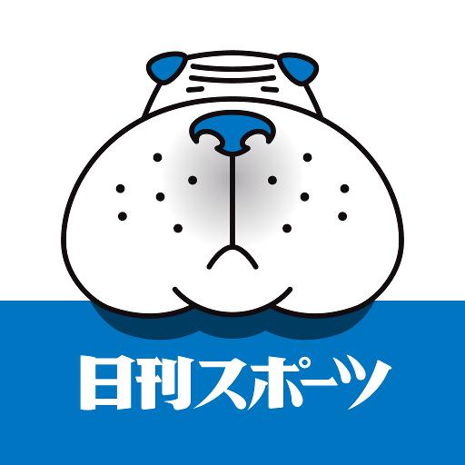 ニッカンAR 新聞 App LOGO-APP試玩