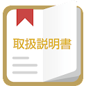 GALAXY Note 3(SCL22)取扱説明書 icon