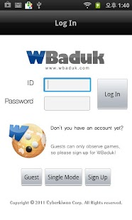 WBaduk - screenshot thumbnail