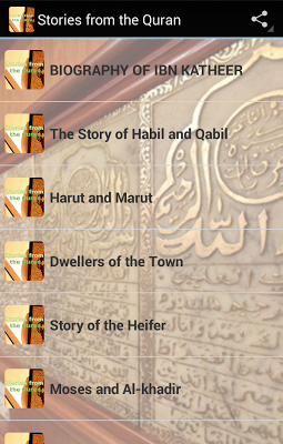 Stories from the Quran - screenshot
