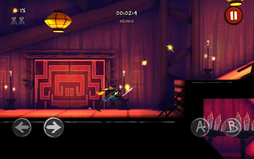 Shadow Blade Zero Screenshot 33