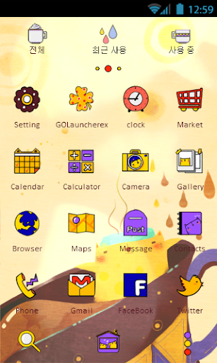 ICON PACK-Let's Go Play(Free)