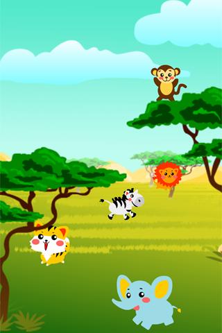 Baby's First Safari
