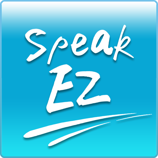 SpeakEZ English HD LOGO-APP點子