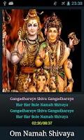 Screenshot of Shiva Mantra- Om Namah Shivaya