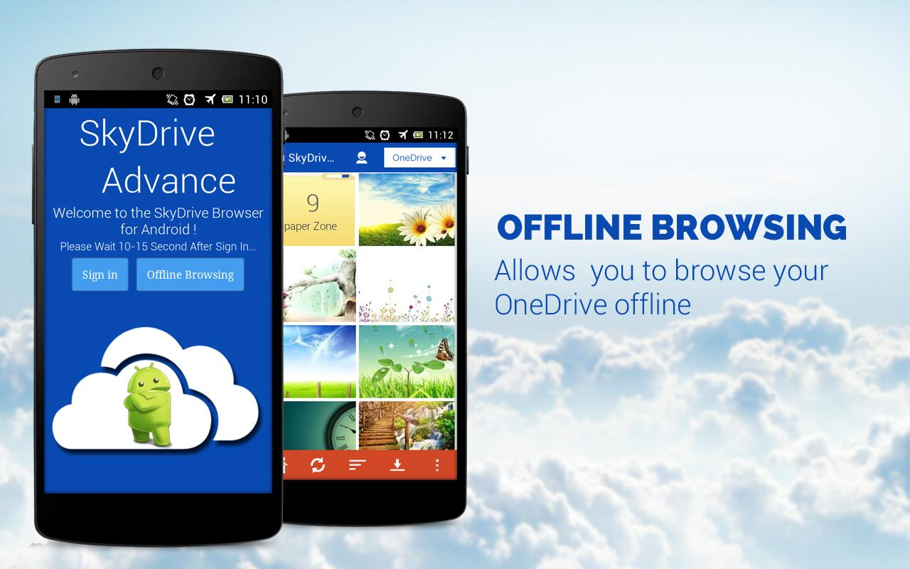 OneDrive Advance (SkyDrive) - screenshot