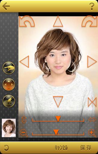 300+ Hairstyles - esalon 1.0.4 Windows u7528 4