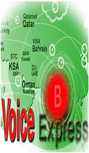 Voice Express Dialer