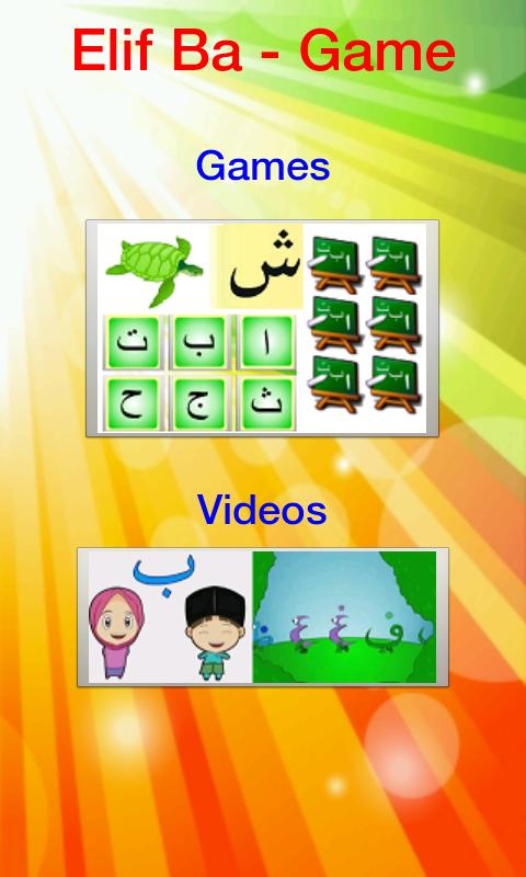 Elif Ba Learning Game English- screenshot