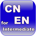Vocabulary Trainer (CN/EN) Int logo