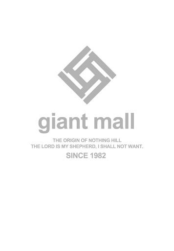 Giant Mall 粉絲APP