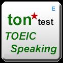 tontest TOEIC Speaking 체험판 icon