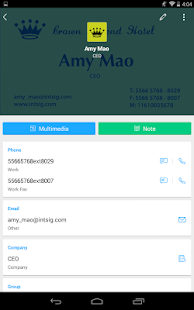 CamCard - Business Card Reader Screenshot