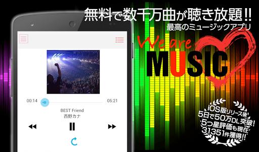 無料で音楽聴き放題 -iLoveMusic-MP3連続再生