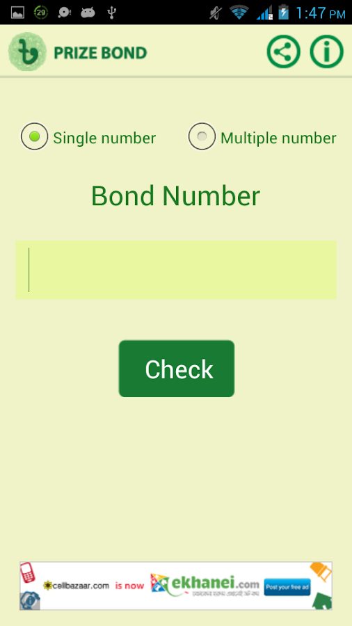 Bangladesh Prize Bond- screenshot