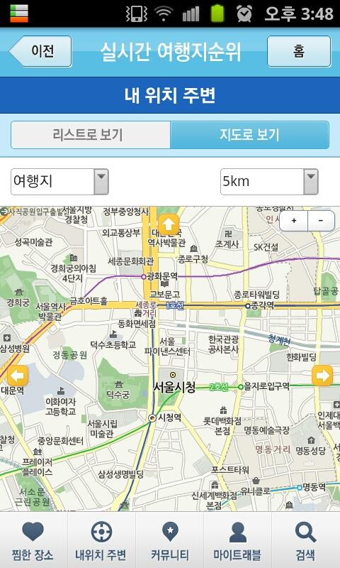Korea Real-time travel Charts- screenshot
