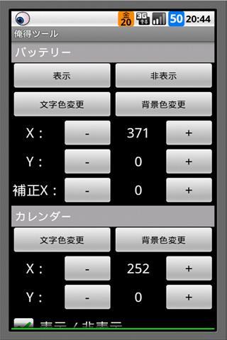 u4ffau5f97u30c4u30fcu30eb 1.0 Windows u7528 1