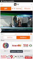 Screenshot of H TV