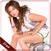 Ashley Tisdale Fan App