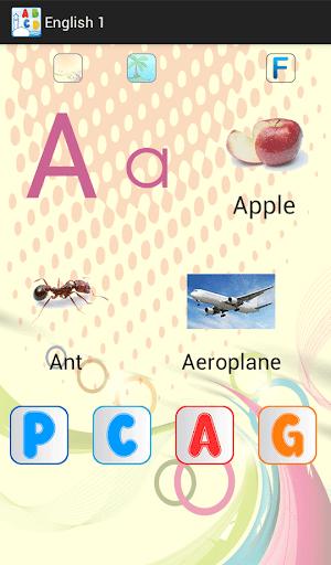 【免費教育App】English 1-APP點子