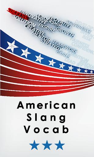 美國俚語詞彙