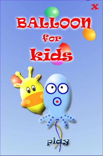 幼児向けゲーム:バルーン・ポップ