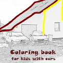 Free coloring book with cars