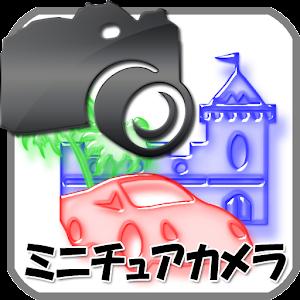 摄影のミニチュアカメラ+ LOGO-記事Game