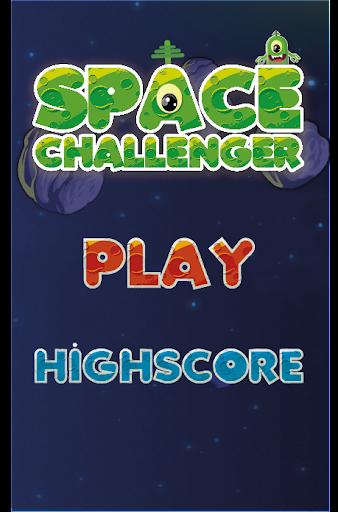 宇宙の挑戦
