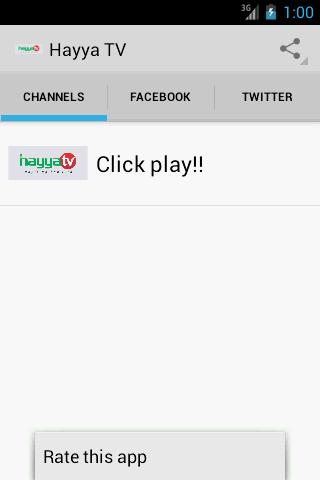 Hayya TV