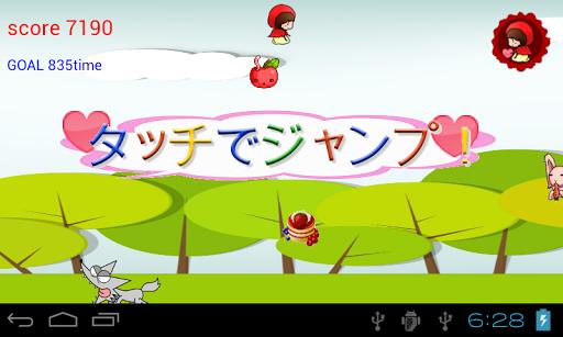 赤ずきんジャンプゲーム 童話絵本子供アニメ