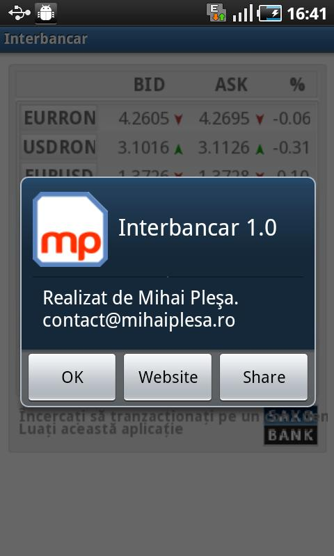 Interbancar - screenshot