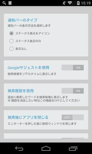 Quick Search 2.0.1 Windows u7528 8