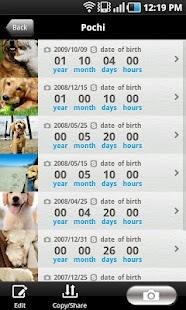 Time Photo Album - MY RECORD- screenshot thumbnail