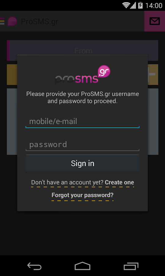 ProSMS.gr- screenshot