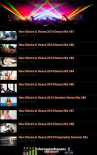 2014 Electro Dance