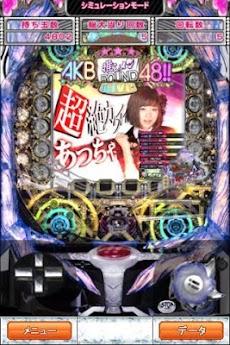 ぱちんこAKB48のおすすめ画像2