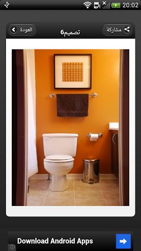 免費下載娛樂APP|صور ديكورات حمامات ٢٠١٤ app開箱文|APP開箱王