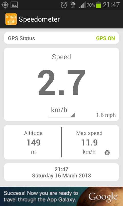 Simple speedometer km/h - mph - screenshot