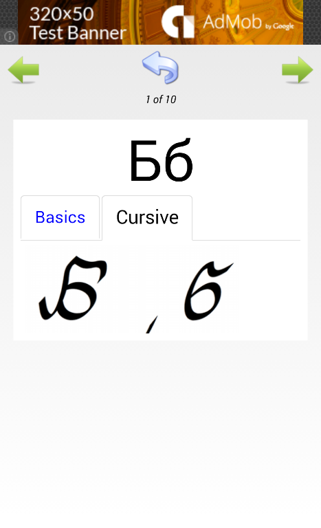 cyrillic handwriting apps