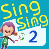 Sing Sing Together Season 2