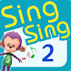 Sing Sing Together Season 2