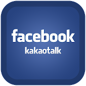 kakao talk theme_facebook