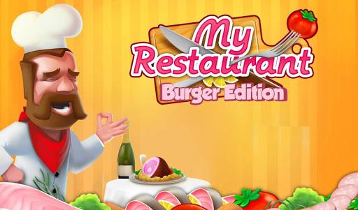 My little Burger Restaurant