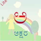 Kannada Alphabets Lite